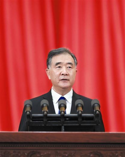 全国政协主席汪洋代表政协第十三届全国委员会常务委员会,向大会报告工作。新华社记者庞兴雷